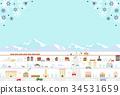 เมืองหิมะ 34531659