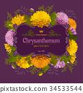 Vintage bouquet 34533544