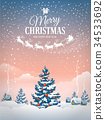 christmas, card, greeting 34533692