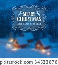Christmas greeting card 34533878