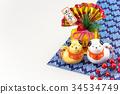 戌 인형과 색종이와 정월 잡화 34534749
