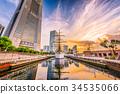 Yokohama, Japan Harbor 34535066