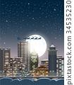 Christmas greeting card 34535230