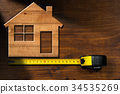 Wooden House - Construction Industry Concept 34535269