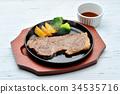쇠고기, 소고기, 우육 34535716