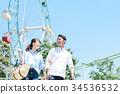 男人和女人夫婦遊樂園 34536532