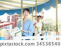 男人和女人夫婦遊樂園 34536540
