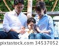 家庭 家族 家人 34537052