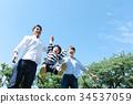 가족 점프 34537059