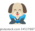 dog dogs vector 34537887