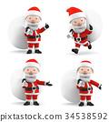 christmas, noel, x-mas 34538592