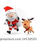 christmas, noel, x-mas 34538593