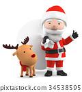 christmas, noel, x-mas 34538595