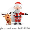 christmas, noel, x-mas 34538596
