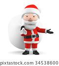 christmas, noel, x-mas 34538600