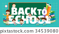 back to school concept 34539080