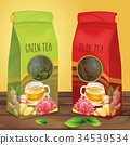 Bright paper packaging for tea hand drawn vector 34539534