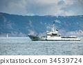 destroyer war ship in action for migrants boat 34539724