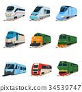 Retro and modern trains locomotive set, railway 34539747