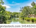 世界遺產 風景 文化風景 34540243