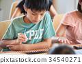 小學生算盤教室 34540271