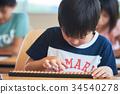 小学生算盘教室 34540278