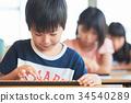 小學生算盤教室 34540289