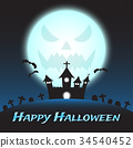 Happy Halloween - Castle Under Blue Monstrous Moon 34540452