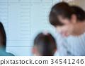 小學生 學校 教育 34541246