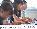 小学生算盘教室 34541456