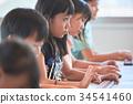 小学生算盘教室 34541460