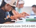 小学生算盘教室 34541485