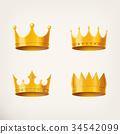 冠 王冠 皇冠 34542099