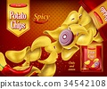 Spicy potato chips on package with onion, pepper 34542108