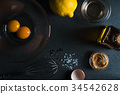 Yolks in a bowl, whisk for whipping, mustard 34542628