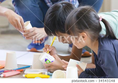 Schoolchild childcare 34543148