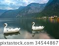 alps austria beautiful 34544867