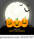 Cute cartoon pumpkin character in the moonlight.  34545707