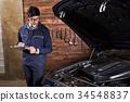 검사, 남자, 자동차 34548837
