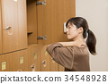 female lady woman 34548928