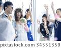캐주얼 웨딩 - 피로연 - 차회 34551359