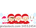 ซานต้า,เด็ก,เด็กๆ 34552454