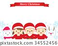 ซานต้า,เด็ก,เด็กๆ 34552456
