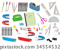 Set of stationery 34554532