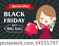 woman with black friday 34555707