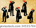 silhouette of businessman 34555764