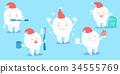 คริสต์มาส,คริสมาส,ยินดี 34555769