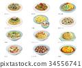中餐 中式 中國人 34556741