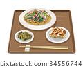 菜乌冬面和饺子 34556744