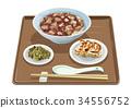 Mabo 丼 ・ gyoza 34556752